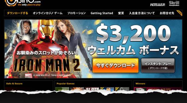 cc-homepage-jp-14-presentation-2
