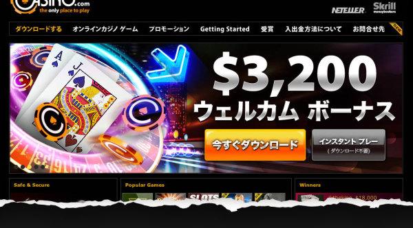cc-homepage-jp-14-presentation-3