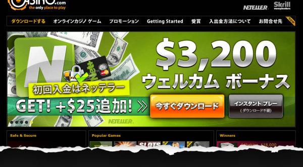 cc-homepage-jp-14-presentation-5