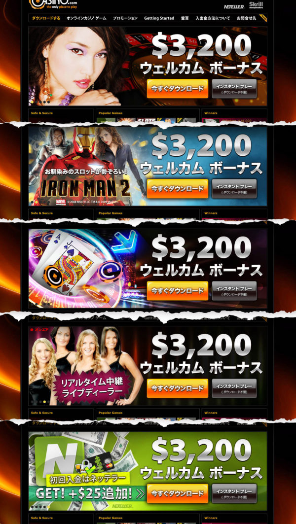 cc-homepage-jp-14-presentation